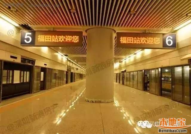 深圳广州往返交通有哪些方式?