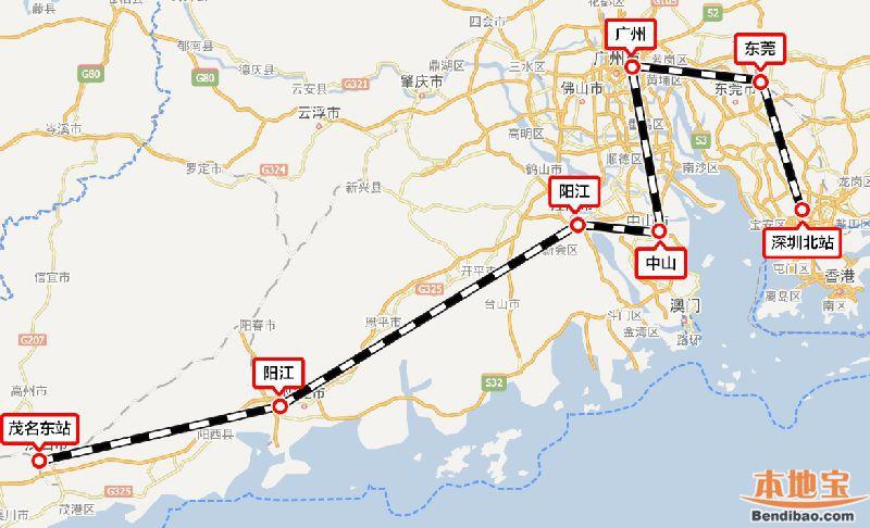 深茂铁路(站点+线路图+通车时间+票价+最新进展)