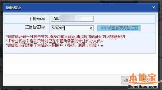 外地驾照如何转入深圳?附详细预约办理流程