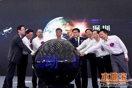 深圳直飞雅加达航线开通仪式