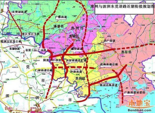 深惠城轨走向初步确定 将连接深圳前海线