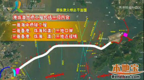港珠澳大桥主桥全线贯通 预计2017年实现通车