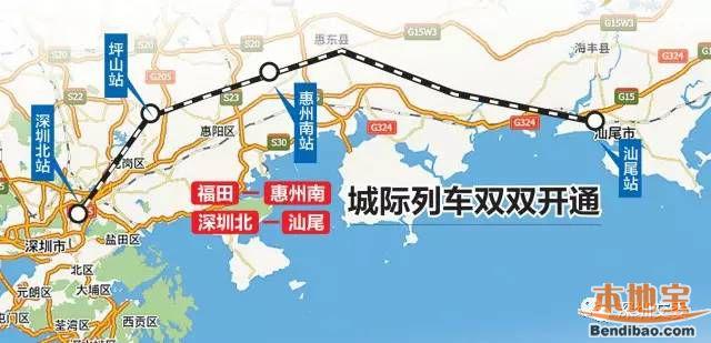 福田站新增坪山惠州捷运列车 请避开乘车高峰期