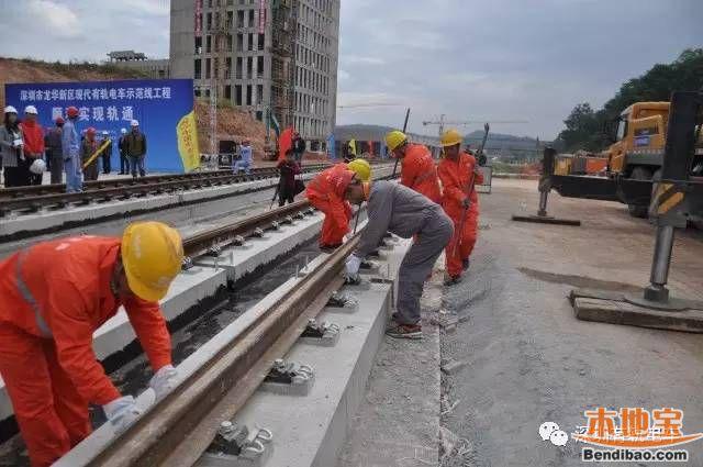 深圳龙华有轨电车示范线轨通 预计上半年试运营
