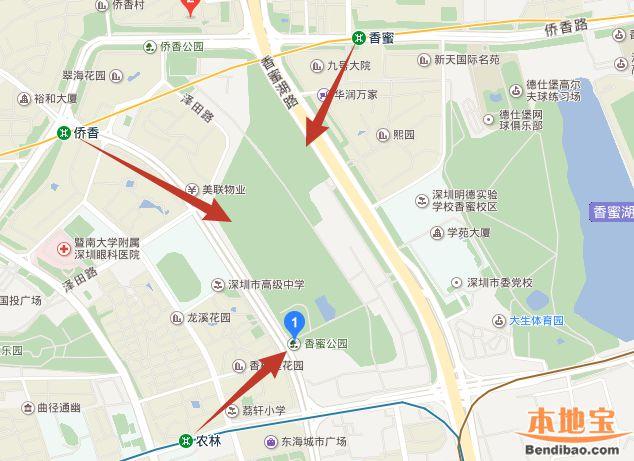 深圳香蜜公园怎么去(位置+地铁+公交+自驾)