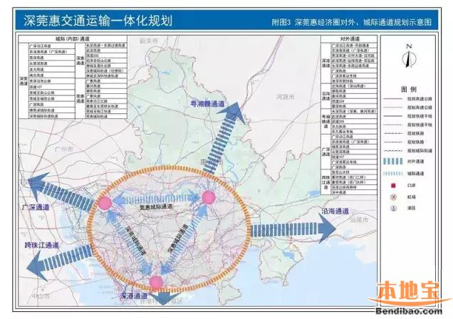 深汕铁路拟建 深圳惠州汕尾共同推动规划