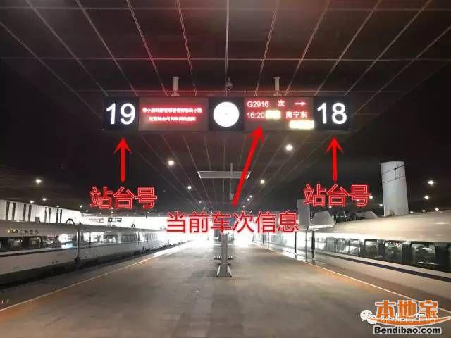 深圳北站候车检票攻略 事无巨细通通告诉你