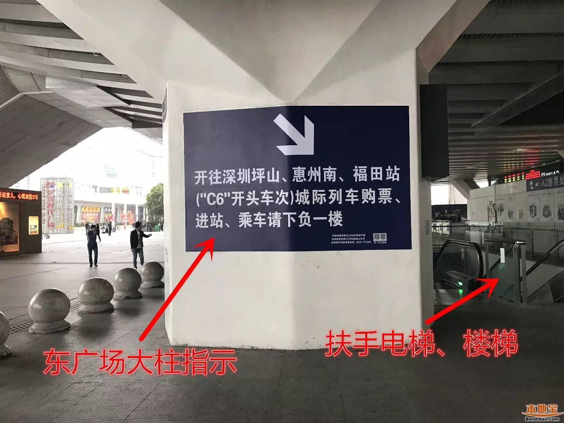 深圳北站中转换乘攻略 时间紧急不耽误