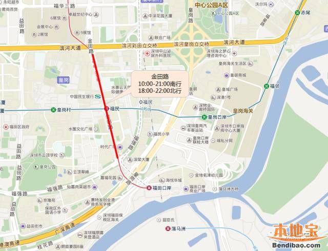 深圳春节出行交通指南(高速、口岸、枢纽、景区)