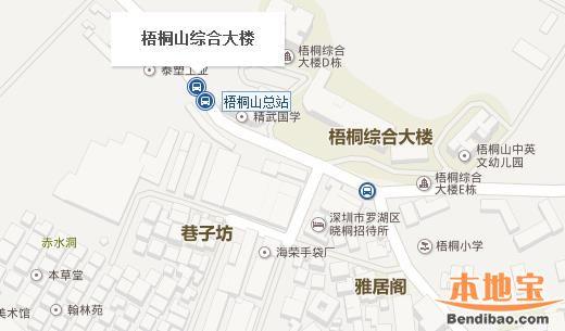 深圳梧桐山艺术小镇怎么去(在哪+公交地铁+自驾)