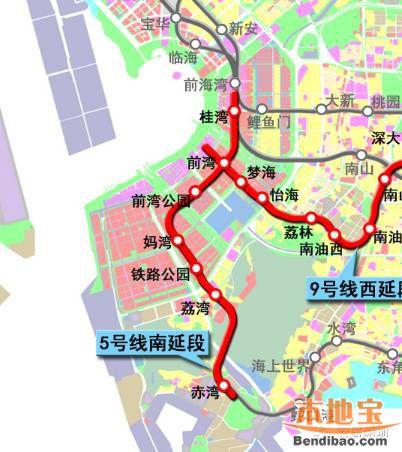 深圳地铁5号线南延线(站点+线路图+开通时间+进展)