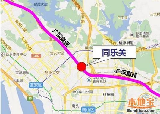 深圳同乐关改善工程方案确定 代表建议采取全互通