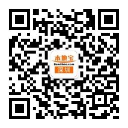 深圳可跨省异地就医医院名单(持续更新~)