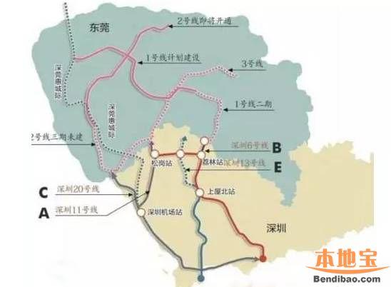 深圳地铁13号线有望年内开工 连接深圳湾口岸、光明