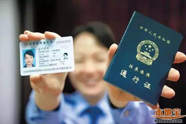 """深圳湾口岸""""L""""签自助通道启用 通关速度按秒计算"""
