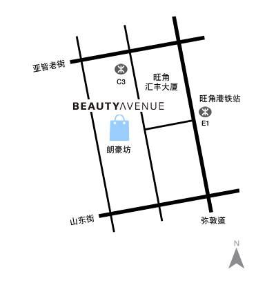 香港希思黎Sisley朗豪坊美妍推�V��!低至64折起(附地址)
