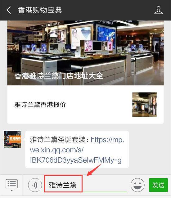 2018香港兰蔻圣诞套装图解(价格 专柜地址)