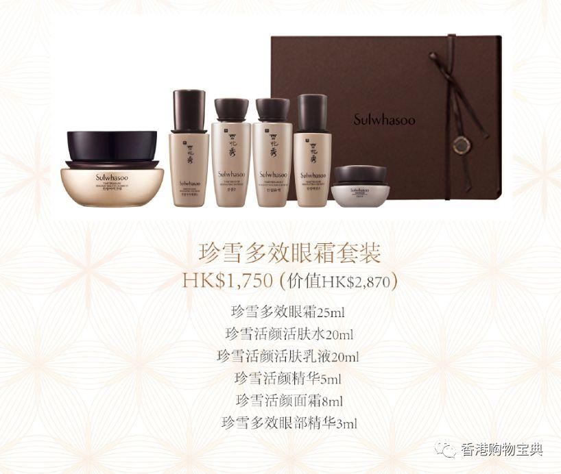 2018香港雪花秀圣诞套装全曝光!面膜 乳液 精华(价格 地址)