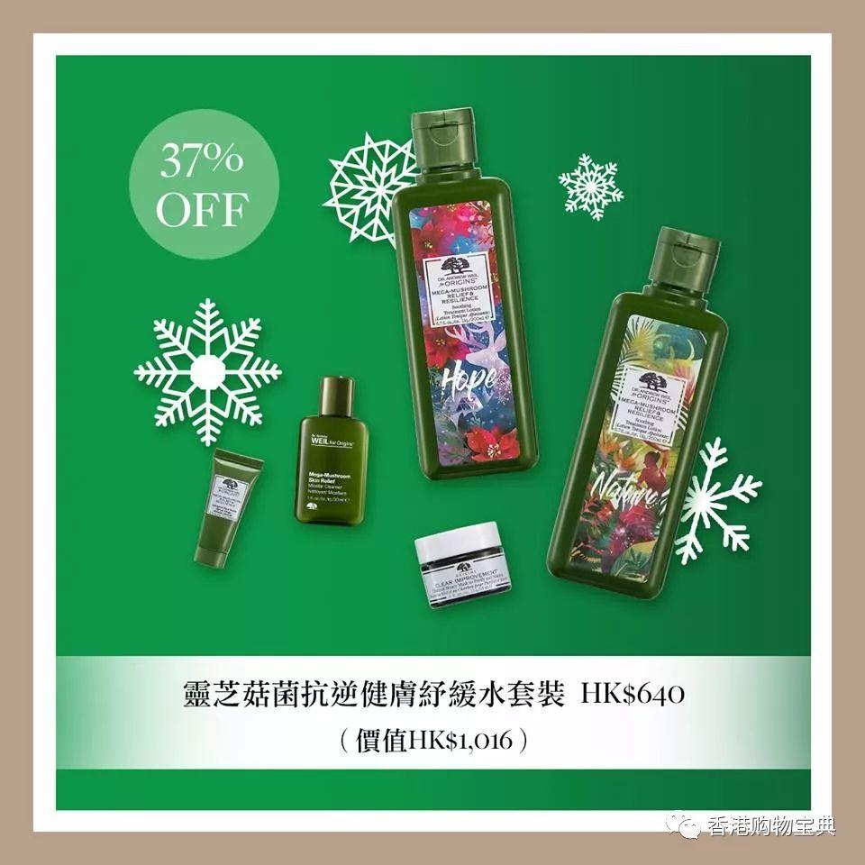 2018香港悦木之源圣诞套装精选优惠!滋��面膜套�b260港币(附地址)