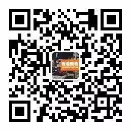 沙田一田百货及一田超市沙田店10月24日重开(附地址)