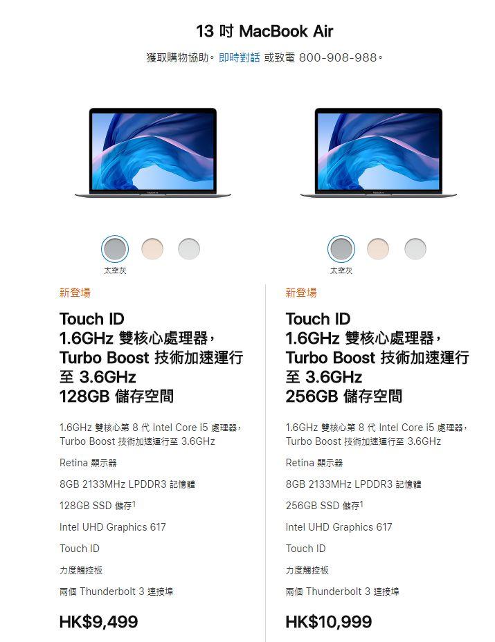 2018苹果秋季发布会新ipad发布!售价6399港币起