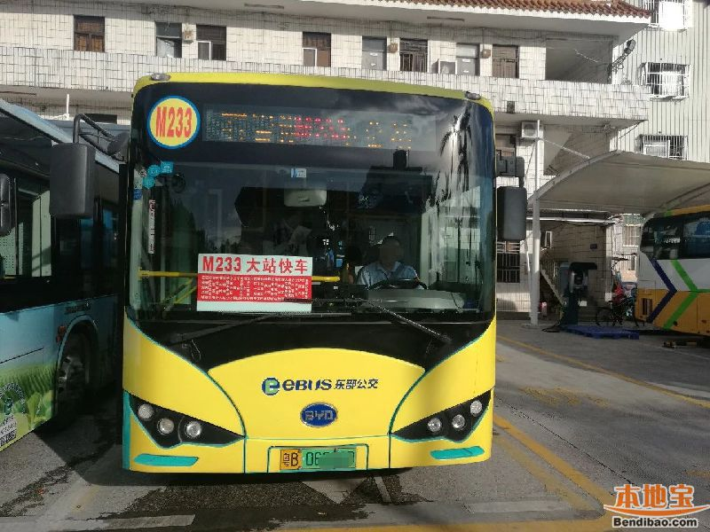 深圳公交M233线大站快车开通 宝安到龙岗可省半小时