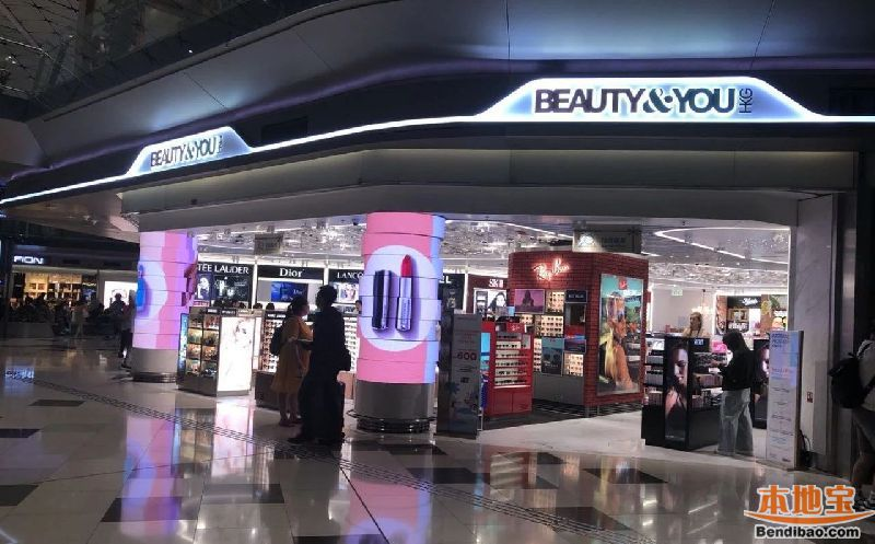 香港国际机场免税店购物攻略(交通 店铺)