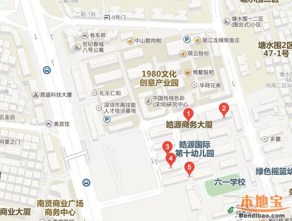龙华区教科院附属实验学校(性质 地址 规模 招生)