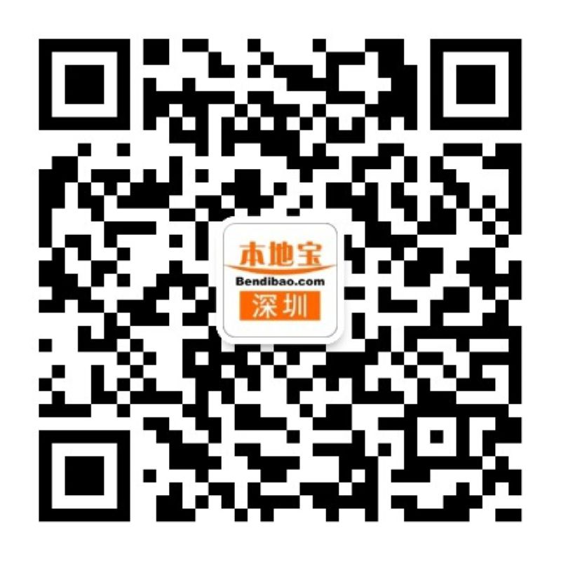 2018深圳台风最新消息(持续更新)