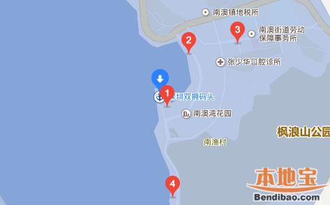e11公交车_深圳南澳双拥码头在哪(位置+公交+自驾+停车) - 深圳本地宝
