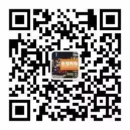 香港卡莱美门店最新优惠!雅顿保湿乳霜$108/件(至08.02)
