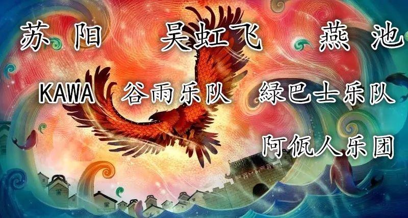 2018年深圳7月28日-29日周末活动汇总