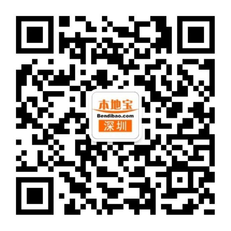 2018深圳最新事业单位及国企招聘信息(持续更新)