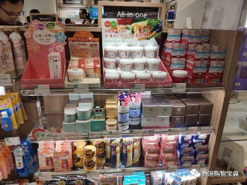 香港首家cosme store美妆店实拍(地址 交通指南)