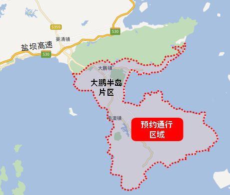 深圳东部景区车辆预约通行(区域 时间 如何预约 处罚)