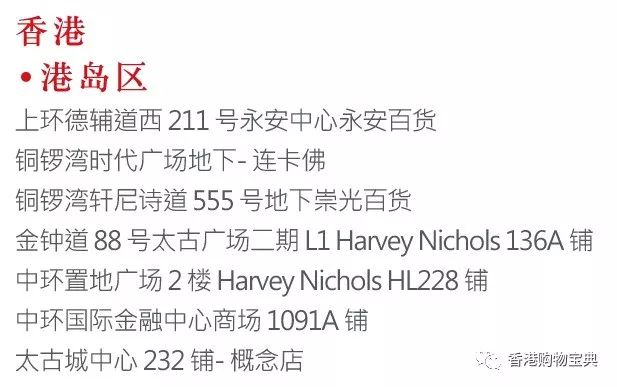 香港SK-II 8月套装优惠汇总!低至7.1折优惠(附地址)