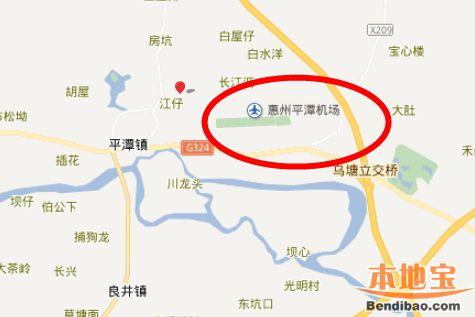 深圳怎么去惠州机场(在哪+大巴+