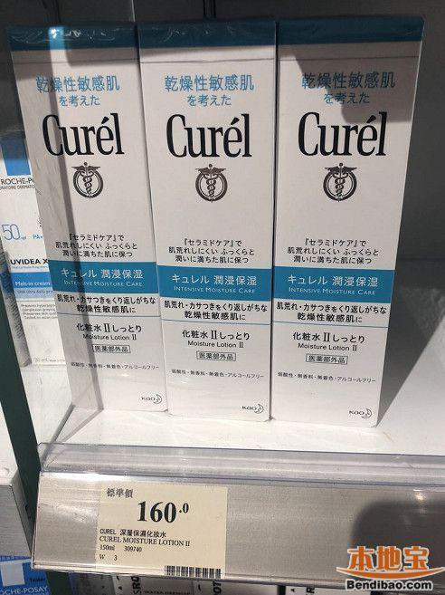 珂润1、2、3号爽肤水的区别(附香港专柜价格)