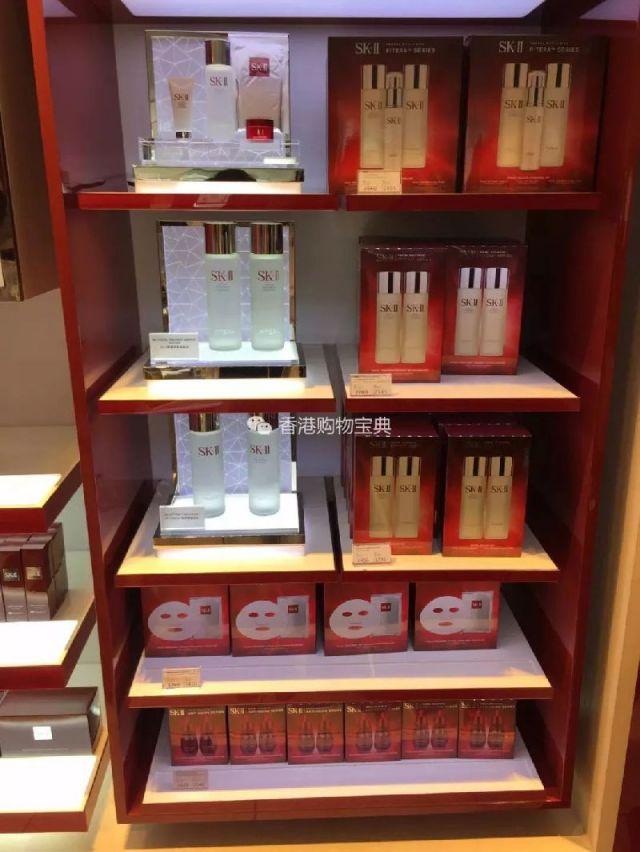 香港DFS免税店SK-II套装实拍(价格 地址)