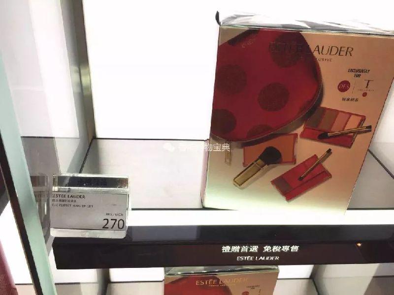 香港dfs免税店雅诗兰黛八月套装实拍(附价格)