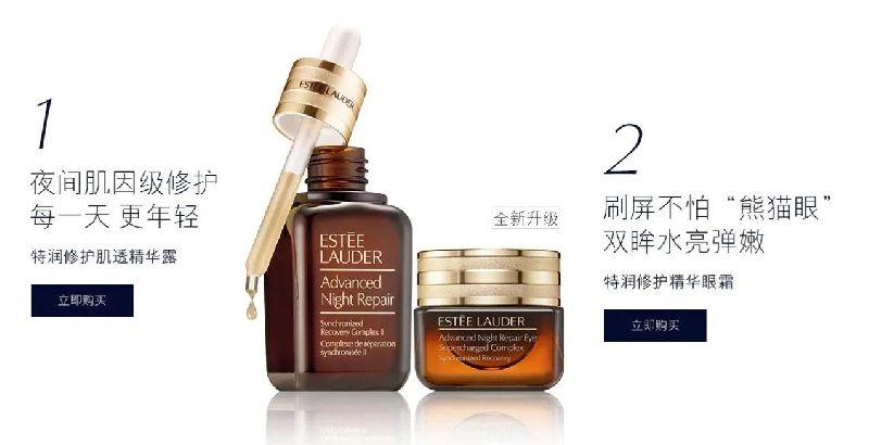 2018雅诗兰黛畅销产品香港专柜报价(内地专柜报价对比)