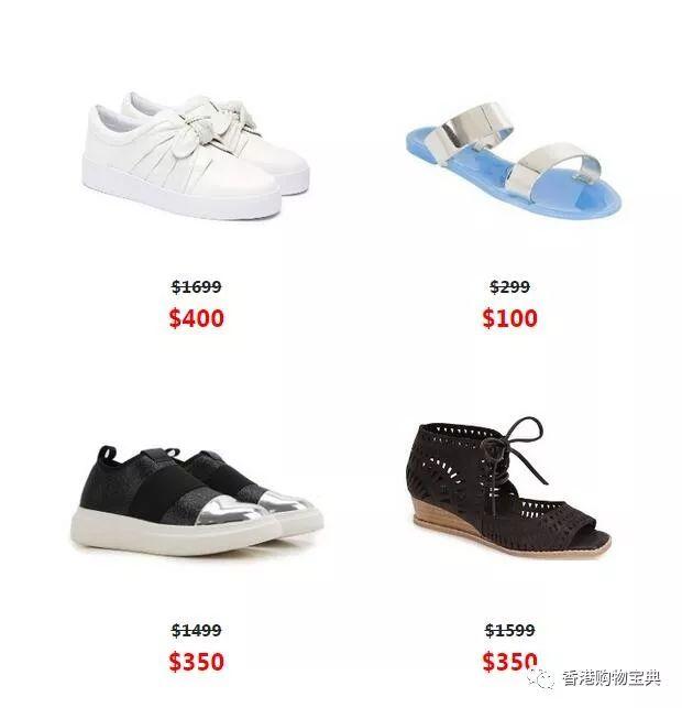 香港i.t 鞋履及手袋低至1折开仓优惠(18年8月7-10日)