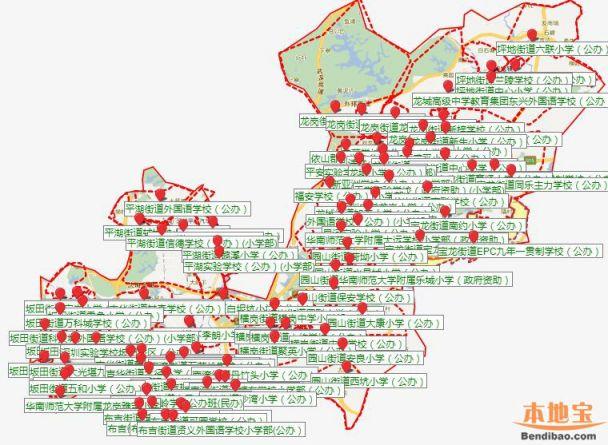 深圳10区公办小学初中最新招生范围汇总(含学区查询)