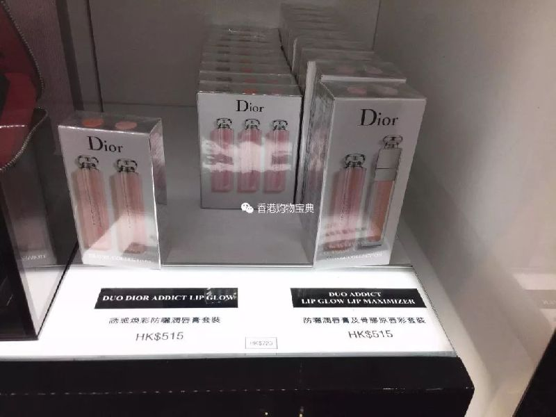 Dior口红套装五只热门款全收!香水五件套只要HK$695(实拍)