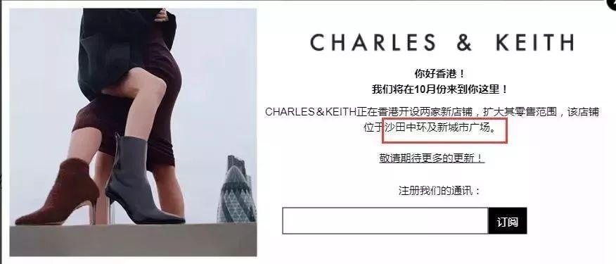 香港小CK专卖店10月开业!千元以内这么多包包可以挑