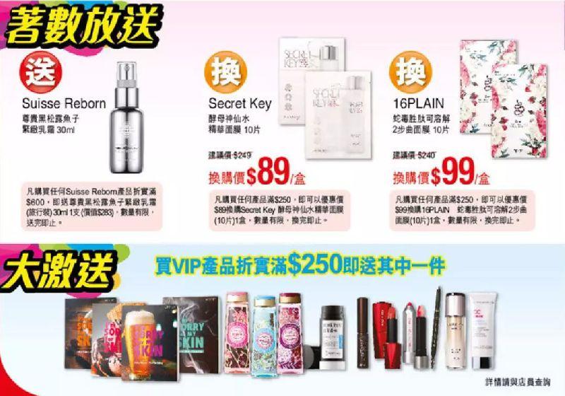 八月卓悦门店最新优惠!Fresh黄糖面膜$369/瓶(至08.23)