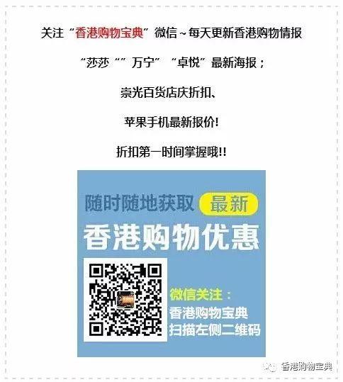 香港江原道夏日精选优惠!卸妆水套装低至HK$288