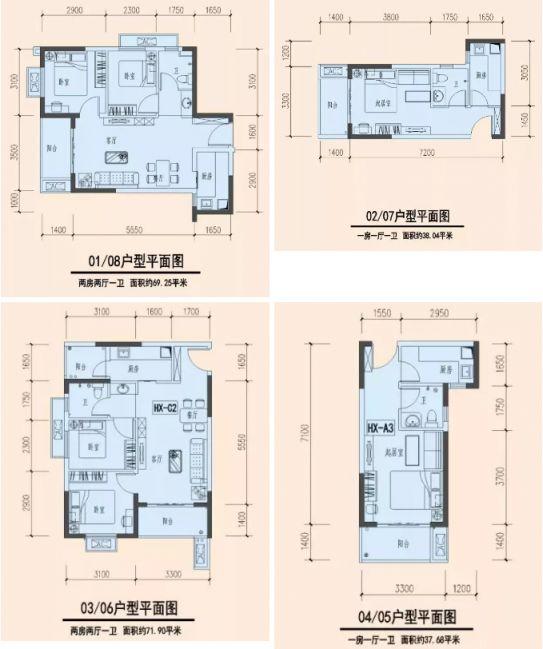 2018龙华850套公租房房源信息公开 附户型图