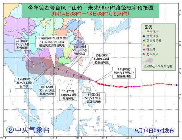 超强台风山竹15日将进入南海 16-17日将严重影响深圳