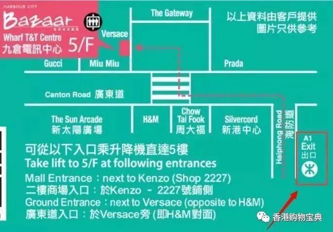 海港城MOUSSY/SLY日本流行�r�b大激�p(至09.25)